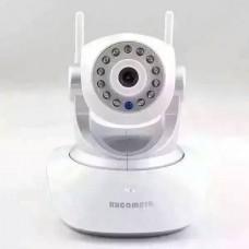 Biztonsági IP kamera YS-6310